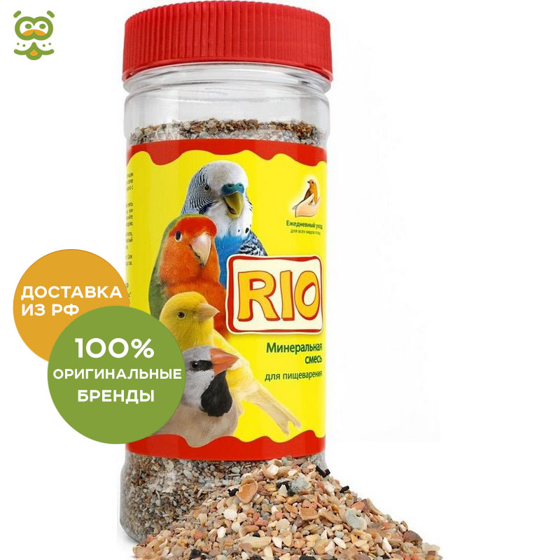RIO Mineral Mixture For All Kinds Of Birds, 600g.