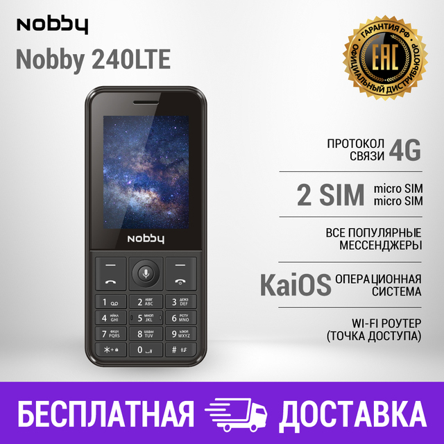 Mobile Phones Nobby NBC-BP-24-41 Phone telecommunications technology for communication cell push button telephone Lte 4G dual sim 240