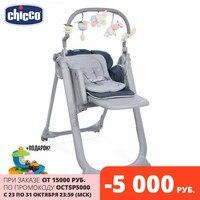 High chair for feeding Chicco Polly Magic Relax HighChairs Table Feeding Chair Baby Newborn for boys girls Swing furniture