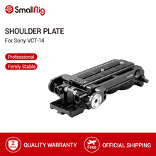 SmallRig for Sony VCT 14 Quick Release Shoulder Plate for Sony FS7/FS7II/FS5 Tripod Adapter with ARRI Rosette   1954