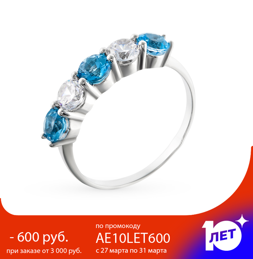 Gold Ring With Topaz And Cubic Zirconia Sterling Sunlight 585