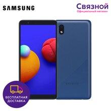 Смартфон Samsung Galaxy A01 Core Состояние хорошее [ЕАС, Бывший в употреблении, Доставка от 2 дней, Гарантия 100 дней]