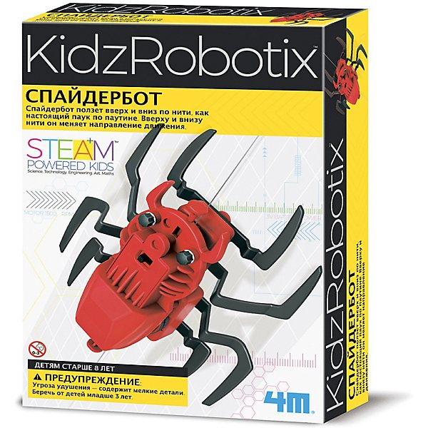 Set For Robotics 4M KidxRobotix Спайдербот
