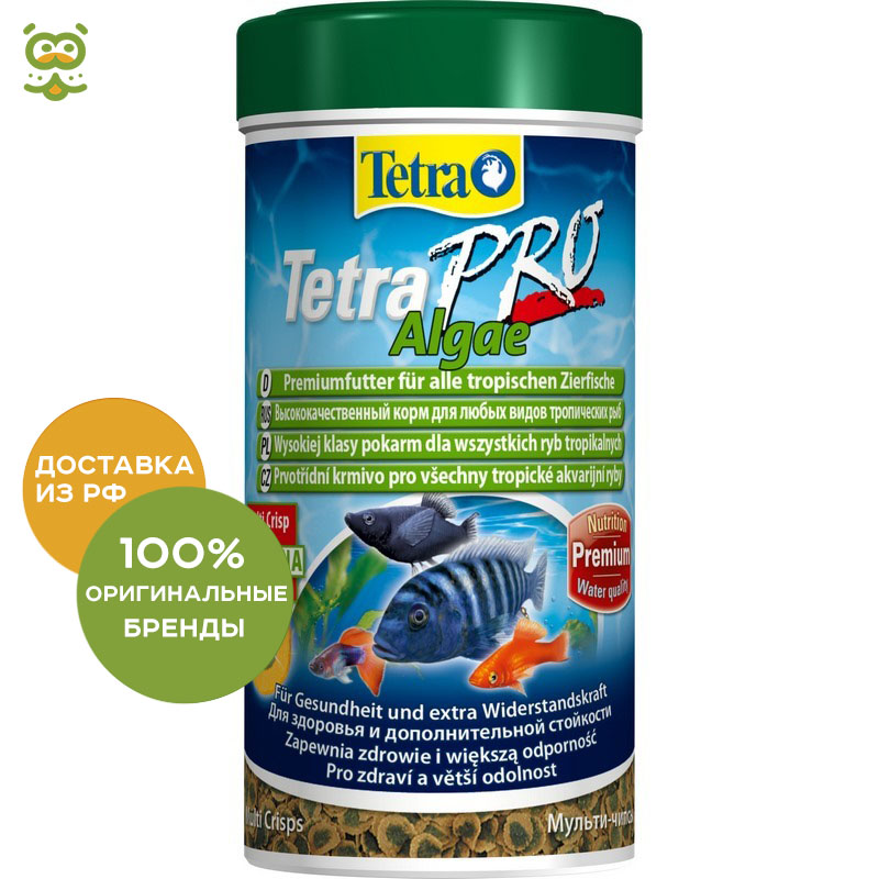 TetraPro Algae (chips) for any kinds of tropical fish, 250 ml.