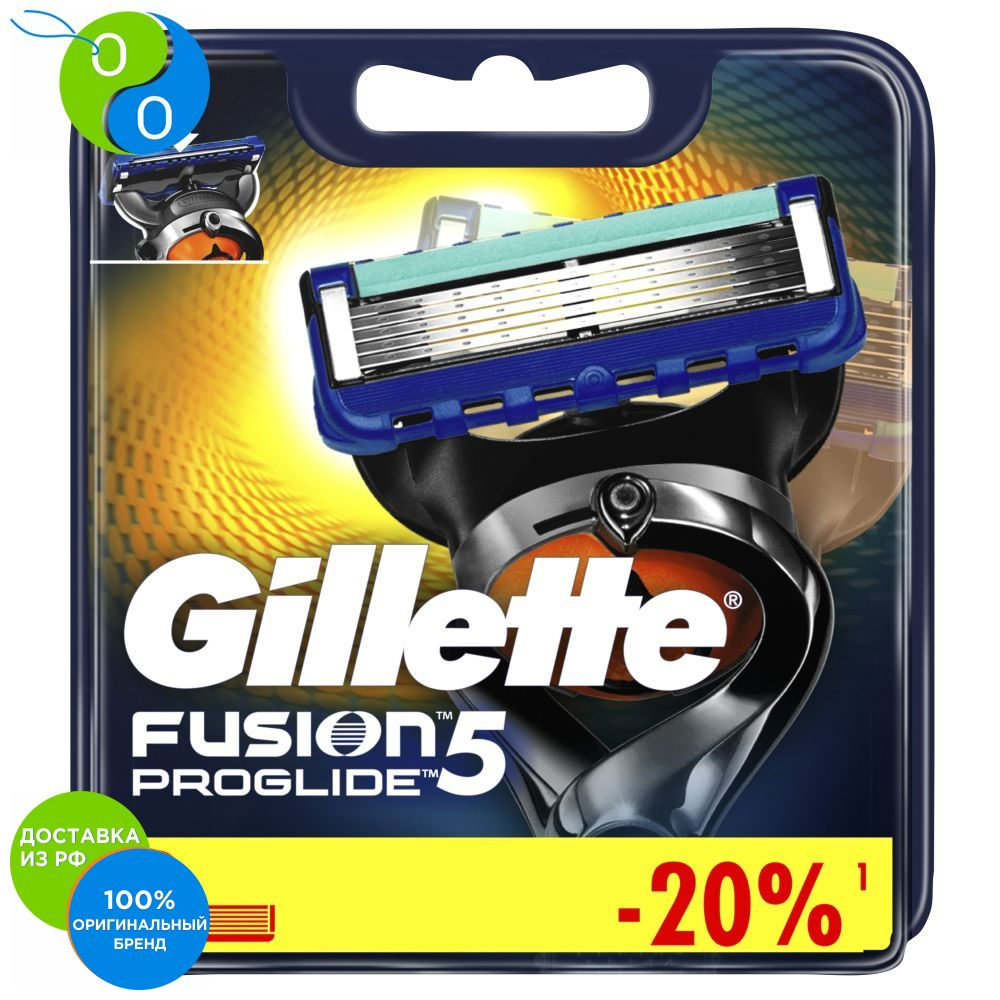 цена на Interchangeable cassettes Gillette Fusion5 ProGlide 8 pcs.,removable cassette, gillette, fusion5, proglide, flexball, tapes, tools, interchangeable, blades, razor blades for men, blades for men's razors, removable cart