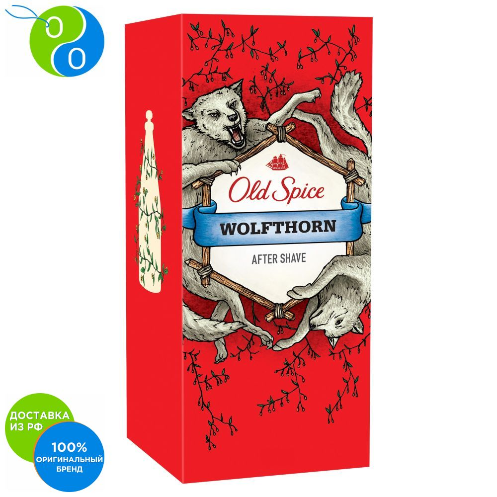 Aftershave Old Spice flavor Wild Wolfthorn 100 ml,how to give the body a pleasant fragrance, aftershave, perfumes for men, After Shave, manhood, old spice, aftershave old spice, old spice wolfthorn, wolfthorn все цены