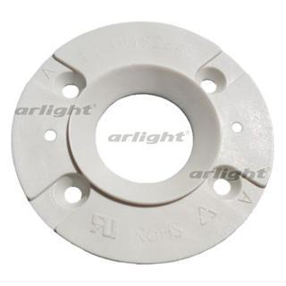 027681 Holder For TL 19192645 Arlight Reflectors 1-piece