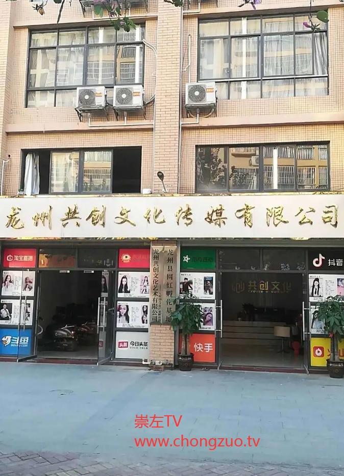 龙州共创文化传媒有限公司招聘 龙州金桂原售楼部旁边1808-1809天地楼 龙州人才网