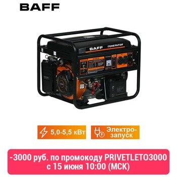 Gasoline Electric Generator GB 5500EC, ELECTRIC START, 5.5kWt, Continuous Operation Time 10 H, Engine Volume 389 Cc/cm