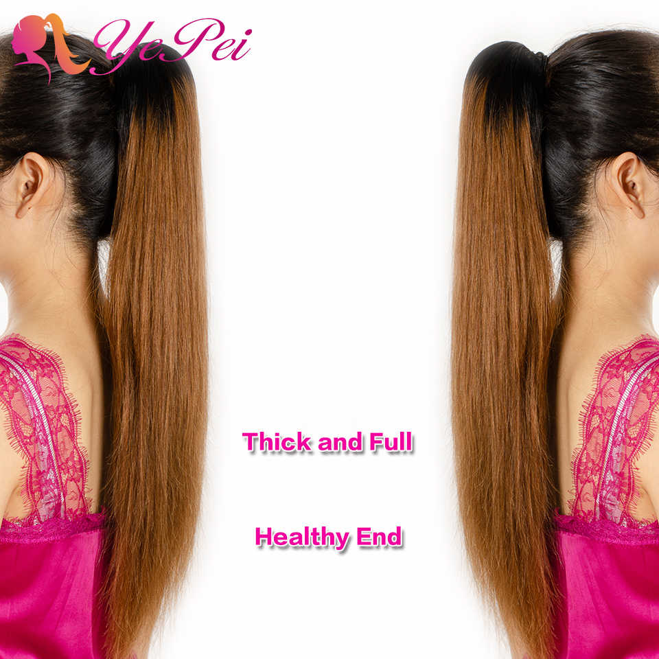 "Extensiones de cabello humano de cola de caballo con cordón recto Ombre brasileño en extensiones para mujeres negras 12 ""-22"" 1B/30 # Yepei"
