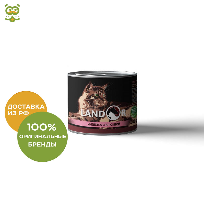 Landor Sterilized canned food for cats, 200 g, Turkey with cranberries, 200 g электронные компоненты etchant pcb 200 g