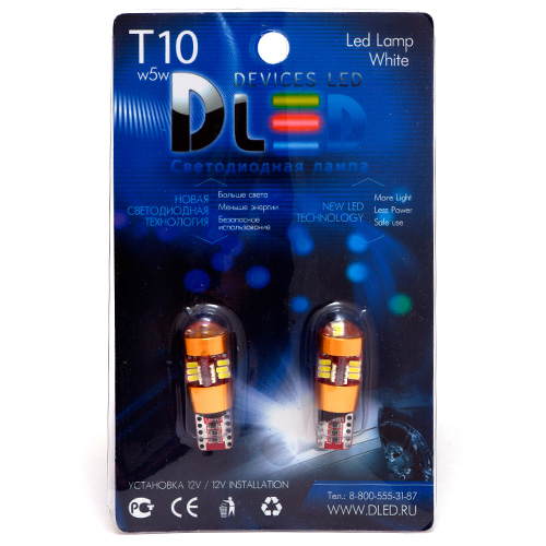 1pcs LED Car Lamp T10 - W5W - 27 SMD 3014 + Deception