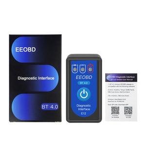 Image 5 - ELM327 V1.5 USB OBD2 diagnostic tool HS CAN / MS CAN Switch PIC18F25K80 CH340 car diagnostics obd2 elm 327 scanner brush hidden