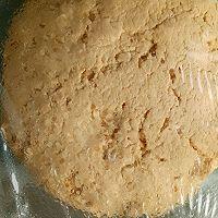 香酥可口的红枣芝麻桃酥的做法图解2