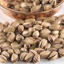 Pistache torrado e amendoins salgados são de alta qualidade fresco saudável delicioso em gaziantep turquia