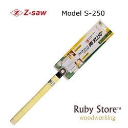 RYOBA DOUBLE bord S-250 japonais z-scie, bois et charpentiers scie, fabriqué au japon