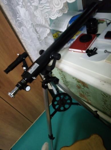 -- Mancha Telescopio Telescopio