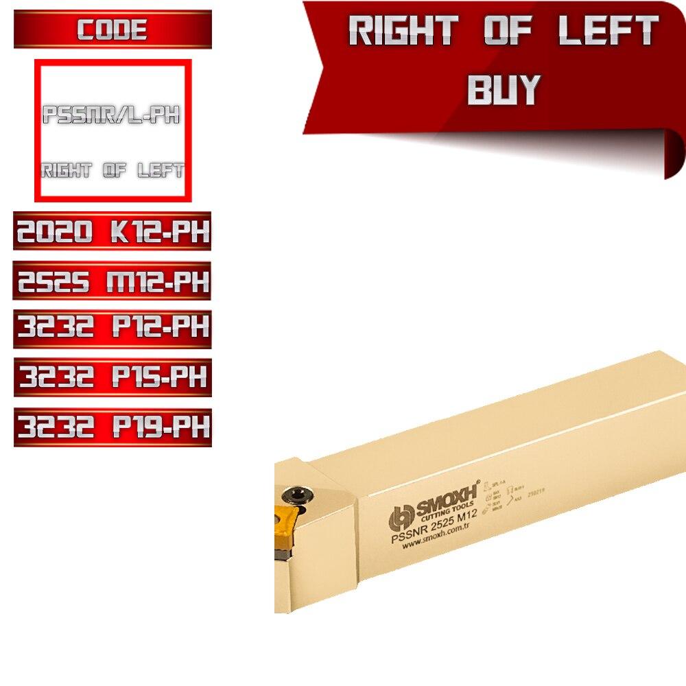 Набор инструментов PSSNR, набор токарного станка с зажимом для фрезерного станка
