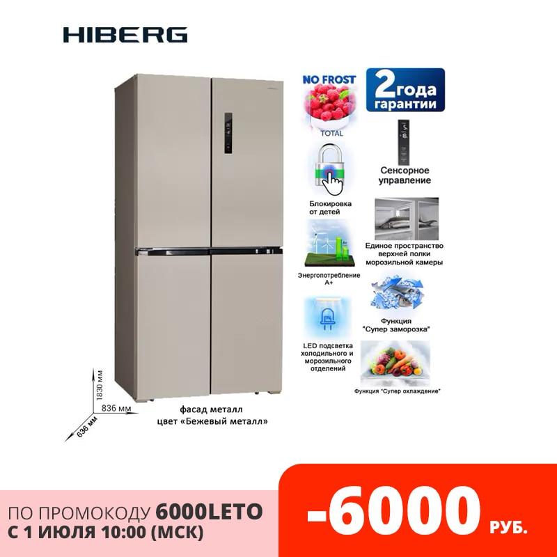 4-х дверный холодильник HIBERG RFQ-490DX NFY, объем 490л