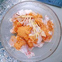新奥尔良时蔬烩翅根#太太乐鲜鸡汁芝麻香油#的做法图解1