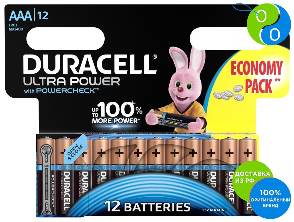 DURACELL UltraPower AAA Batteries 12pcs,Duracel, Durasell, Durasel, Dyracell, Dyracel, Dyrasell, Durasel, Duracell Turbo Max AAA Alkaline batteries size 12 pcs. in the package description Duracell offers a wide range o стоимость