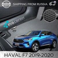Car Mats for trunk EVA Haval F7 2019-2020 tray trunk mats Car EVA