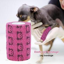 Self-adhesive Elastic Bandage for Pet Dog Cat Bandage Leg Cover Protector Strap Medical Bandage Non-woven Cohesive Bandage
