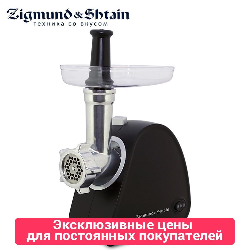 Мясорубка Zigmund & Shtain ZMG-007 home appliance