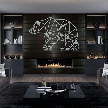 Metal Wall Art, Geometric Bear, Metal Bear Wall Art Silver фото