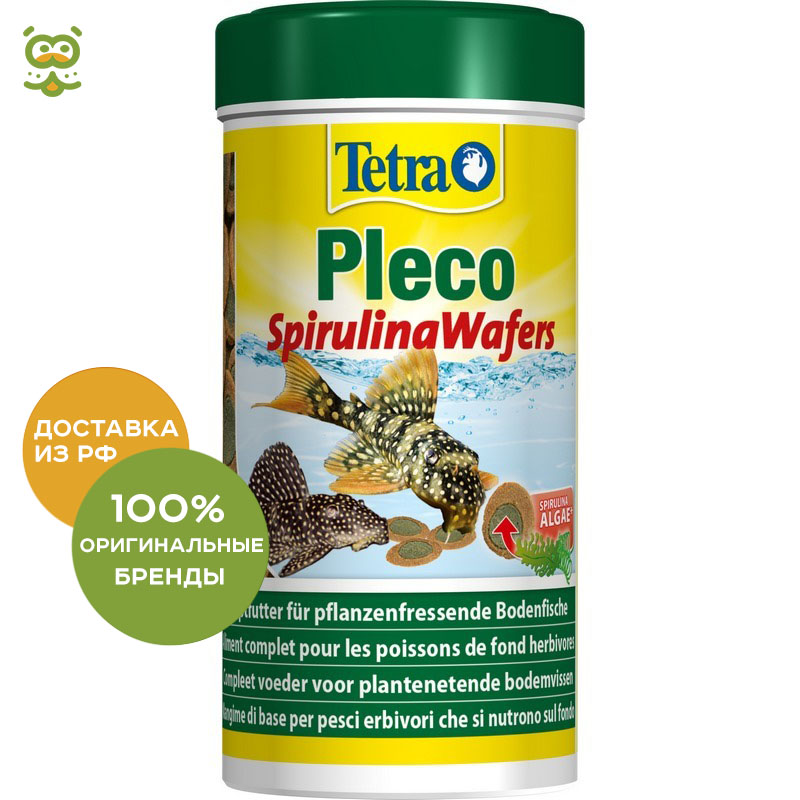 Tetra Pleco Algae Wafers (chips) For SOM, 250 Ml.