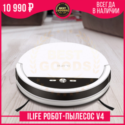 Robot vacuum cleaner ILIFE V4 powerful suction electric Automatic Dry Cleaning Floor White Home Household Silent Carpet ilife