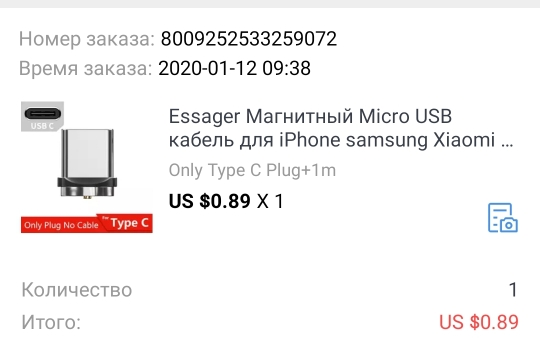 Essager Magnetic Micro USB Cable For iPhone Samsung Xiaomi Fast Charging Wire Cord Magnet Charger USB Type C Mobile Phone Cable|Mobile Phone Cables|   - AliExpress