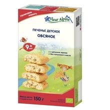 Флёр Альпин - печенье детское Органик