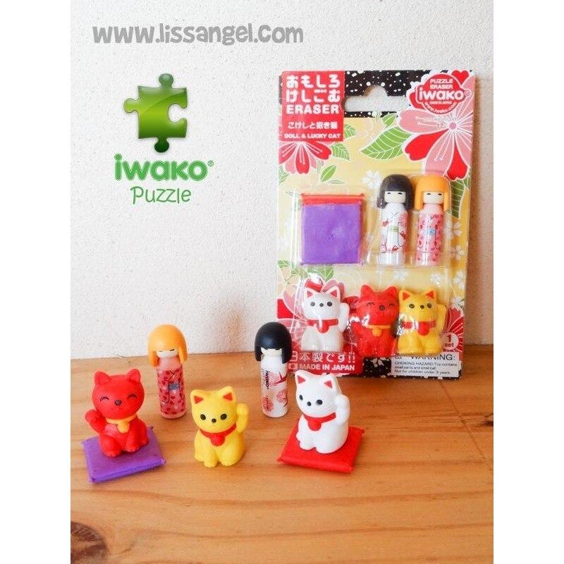 Kokeshi Dolls And Maneki Neko - Pack Of 7 IWAKO Puzzle Erasers