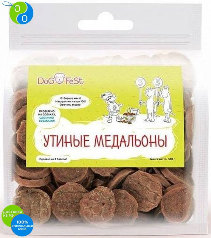 DogFest Medallions of duck 50g,DOG FEST, DOGFEST, Dog Fest, dogfest, Treats for the animals, lakomtsva for dogs, vitamins for dogs, dog treats, dog vkusnuypirogek dogs dogs too much class for the neighbourhood lp