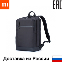 Backpack Xiaomi classic business backpack