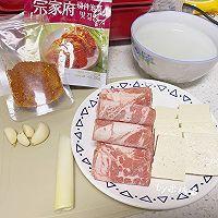 韩式肥牛泡菜豆腐汤的做法图解1