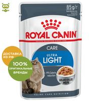 Cat wet food Royal Canin Ultra Light pouche for cats inclined to corpulence, Cat food, for cats, (pieces in jelly, 2*85 g.)