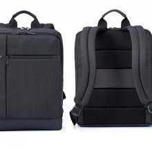 Bank Business Backpack