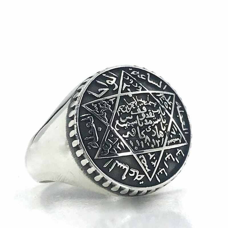 خاتم خاتم للرجال من الفضة بسيطة من نجمة داود سليمان خاتم فضة