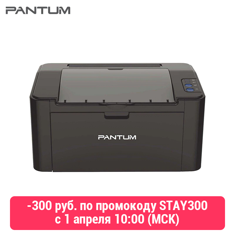 Принтер Pantum P2207 (лазерный, монохромный, А4, 20 стр/мин, 1200 X 1200 dpi, 64Мб RAM, лоток 150 листов, USB, черный корпус) title=