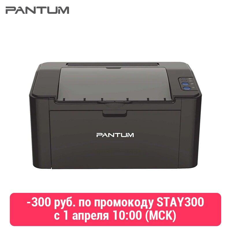 Printer PANTUM P2207 (Laser, Monokrom, A4 Kertas 20 P/min, 1200X1200 Dpi, 64мб Ram Tray 150 Lembar, Usb Kasus Hitam)