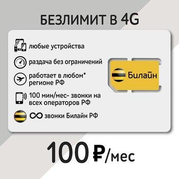 Phones & Telecommunications