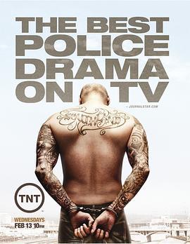 南城警事第五季