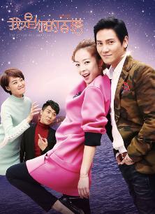 盛夏晚晴天DVD版