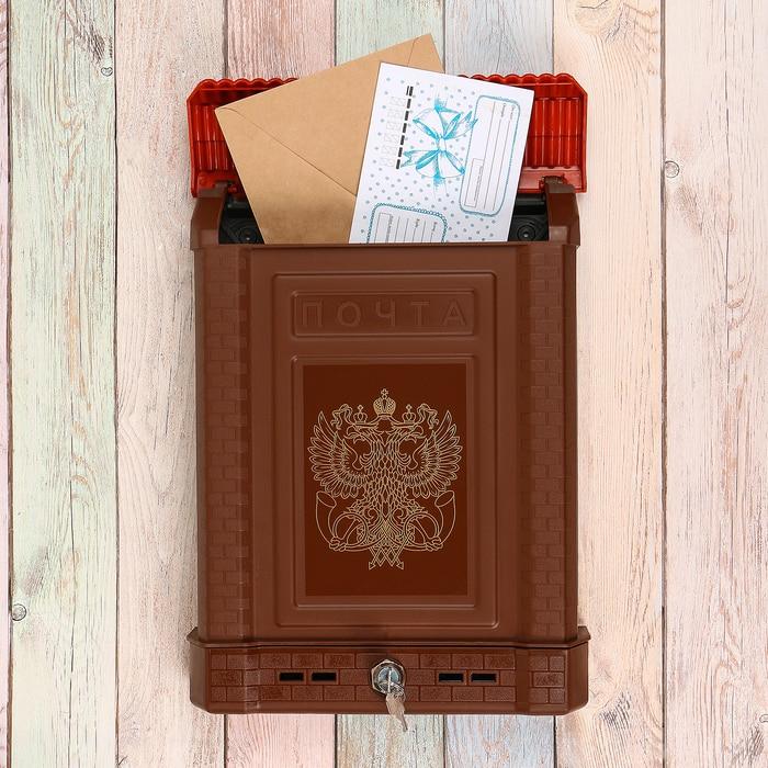 Ящик почтовый, пластиковый, «Премиум», с замком, коричневый,секционны|Почтовые ящики|   | АлиЭкспресс