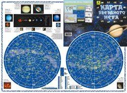 Star Mappa, pieghevole