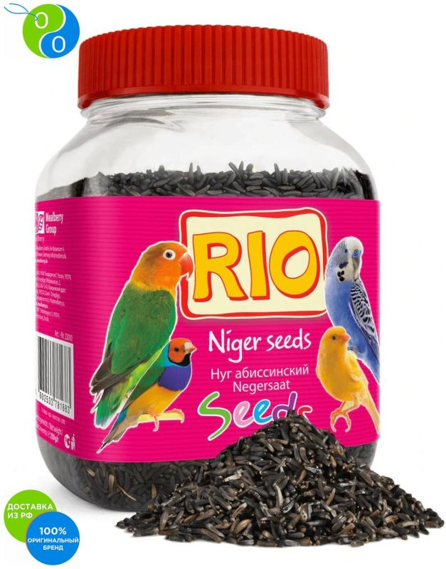 Rio Delicacy Abyssinian nug vseh vidov for birds 250g,rio, river and, a delicacy for birds, parrots sticks, sticks for canaries, bird, lakomtsva for birds to feed poultry, than to treat bird birds and floral print beach kimono