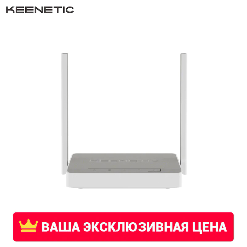 Wireless Router Keenetic Lite Kn-1310