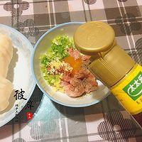 香酥藕饼#太太乐鲜鸡汁芝麻香油#的做法图解3